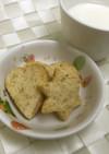 HMで簡単☆ごまクッキー