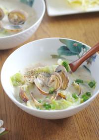 あさりとキャベツの豆乳スープ
