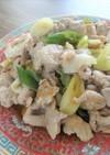 ネギ豚の塩麹焼き
