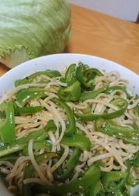 レンジde時短 冷風沖縄そば(焼そば麺)