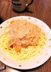 簡単!味噌ラーメン風スパゲッティ