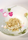 【離乳食】オートミールの簡単お粥