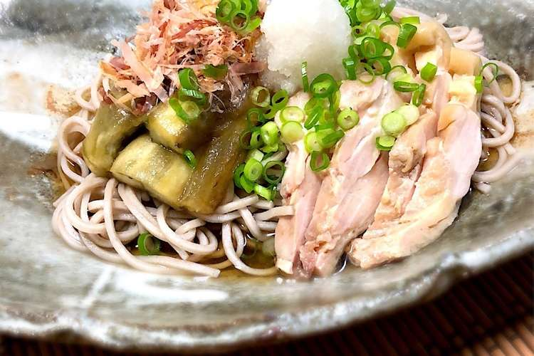 蒸し鶏と焼きナスの冷たい蕎麦 レシピ 作り方 By フジsキッチン クックパッド