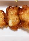 揚げ鶏のガーリックマヨソース