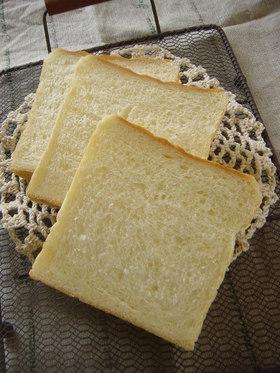 手捏ねで☆懐かしの食パン
