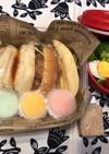 中学生ハンバーガー弁当20190614