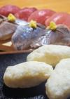 糖質制限 代替 酢飯(握り用)