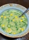 寒い夏のスープ
