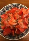 トマトとじゃこの和え物