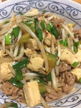 """おっさんが簡単・雑に作る""""麻婆豆腐"""""""