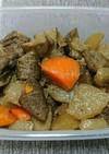 カレー用の牛肉と根菜の煮物