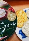 サワークリームオニオン☆彡(^)(^)