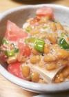 【夏にぴったり】納豆トマトの冷やっこ
