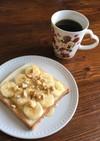 朝ごはんに5分♡バナナトースト
