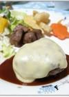 チーズハンバーグステーキ