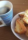 簡単フライパンでラスク風トースト