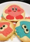 簡単かわいい!キャラクタークッキー