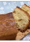 ココナッツのパウンドケーキ