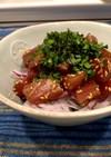 ハワイ仕込みのアヒポキ丼(マグロ漬け丼)