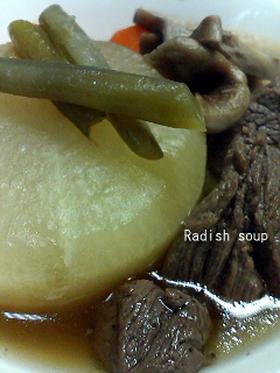 ごろっと大根スープ