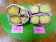 【レンジ】蒸かし芋(薩摩芋)の写真