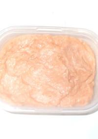 鮭のムース食♪簡単介護食飲み込みやすい