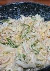 キャベツとツナのマヨネーズサラダ