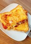やみつき!ハムとチーズのフレンチトースト