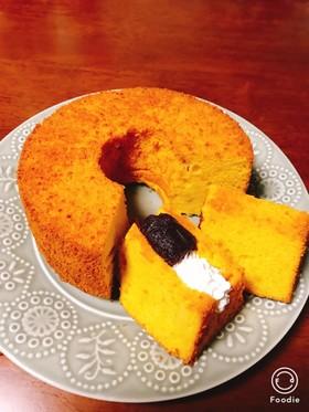 簡単美味しい♡かぼちゃシフォンケーキ♡♡