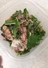 鯖缶と水菜、切り干し大根のサラダ