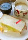 ベーコンエッグトーストサンド