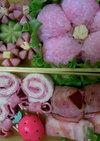 ピンクなお弁当♪