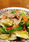 ごま油香る野菜炒め *☻*