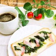 【アレンジトースト】ほうれん草&ベーコン