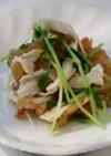 中華くらげと豆苗のサラダ