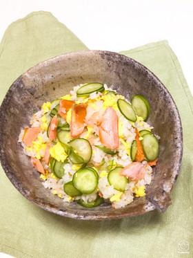 簡単☆鮭と卵と胡瓜のちらし寿司