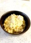 ダイエットにオートミールの豆乳お粥