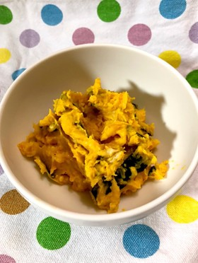 耐熱皿1つで♪簡単 かぼちゃサラダ
