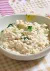 マヨ不使用☆豆腐でクリーミーツナサラダ