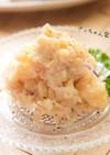 ツナ缶で簡単⁂焦がし醤油のポテトサラダ