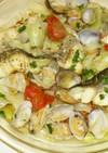 簡単で豪華なイタリア料理アクアパッツァ!