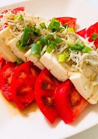 夏にぴったり♬豆腐、トマトじゃこのサラダ