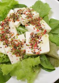 さっぱり☆豆腐の梅わさびリースサラダ