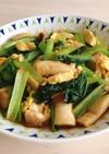 小松菜とエリンギとふわふわ卵の中華炒め