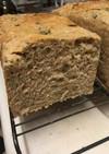 全粒粉入りドイツパン