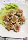 柚子胡椒味の炒めシュウマイ