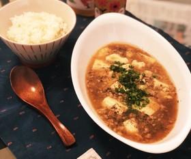 ご飯がススム!辛さ調整可能な麻婆豆腐