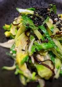 簡単常備菜♪無限白菜シラスの和え物