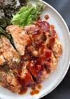 鶏モモ1枚まるごと竜田の甘辛デミソース