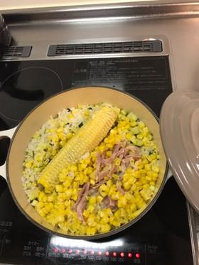 トウモロコシご飯!もち麦入り
